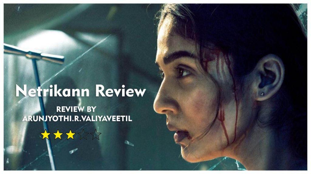 Netrikann Review