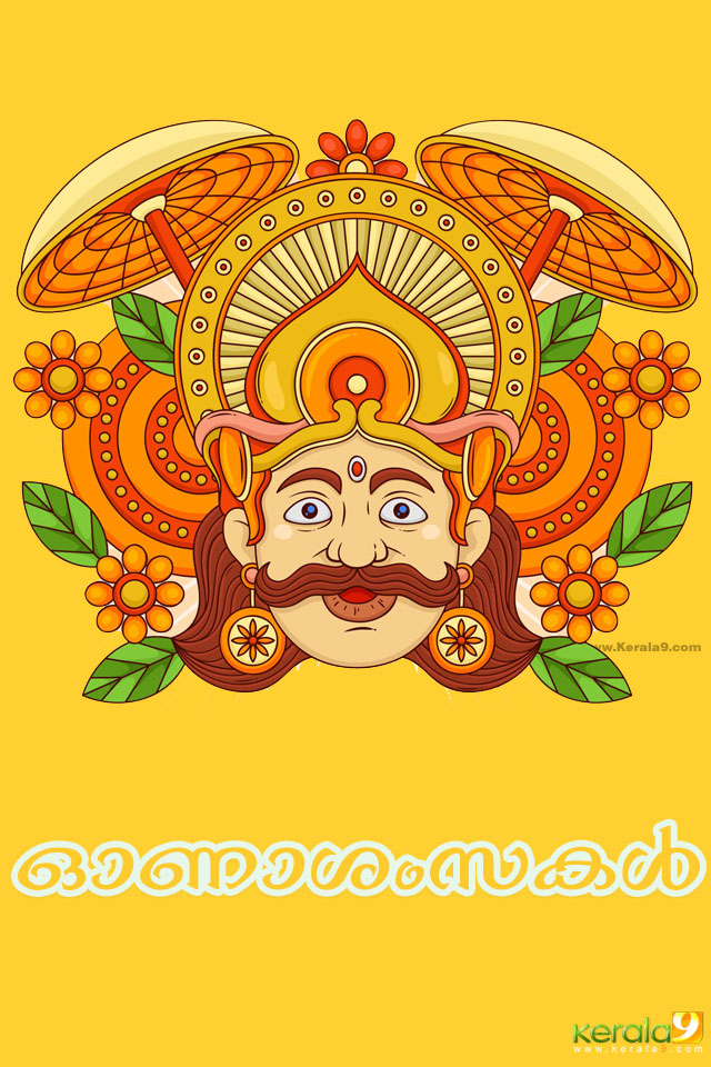 Onam Mobile Wallpapers 001