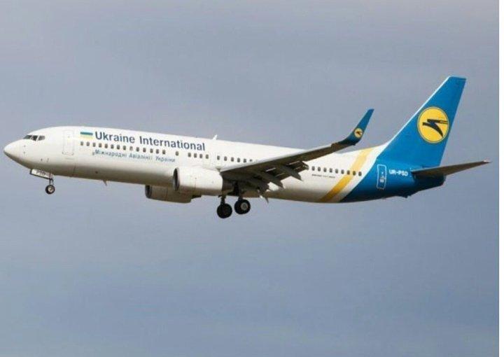 Ukrainian plane
