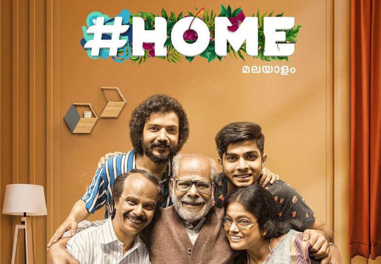 home malayalam movie review