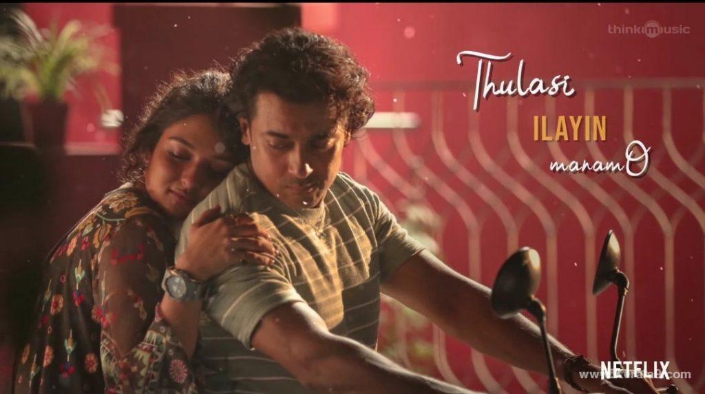 navarasa movie surya stills