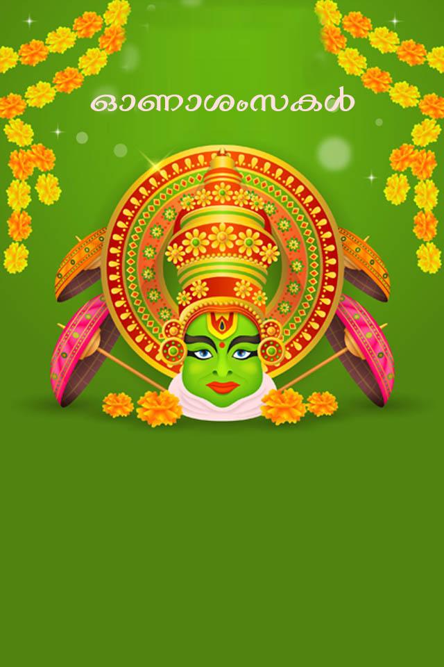 onam festival mobile wallpapers