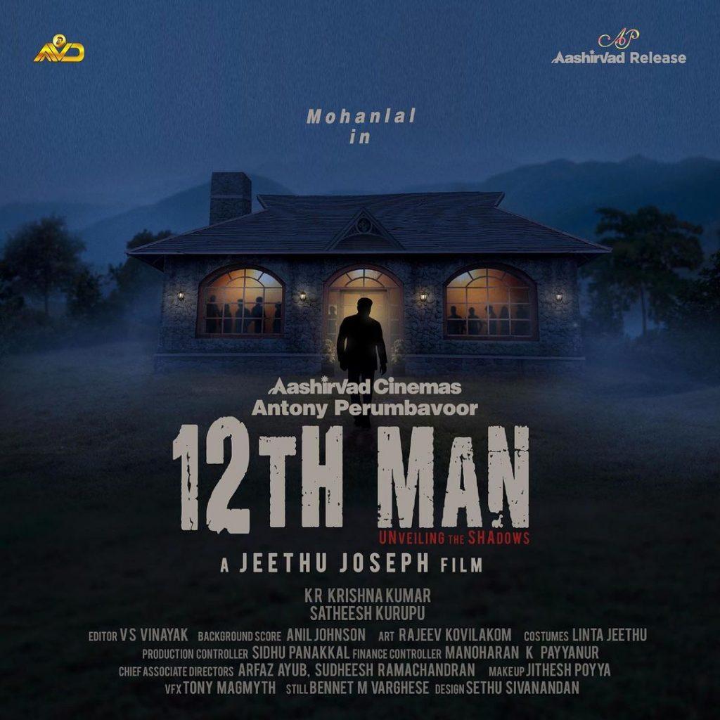 12th man malayalam movie poster