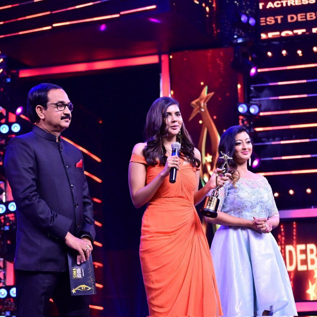 Kalyani Priyadarshan at SIIMA 2021 photos