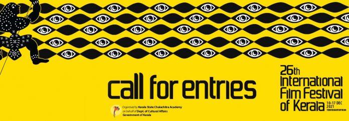 Kerala International Film Festival