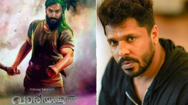 Prithviraj and Aashiq Abu withdraw from Variamkunnan