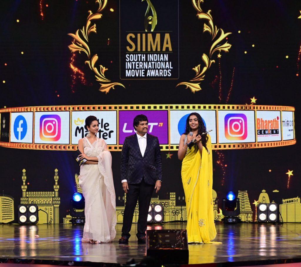 Shivathmika Rajashekar at SIIMA 2021 photos 1