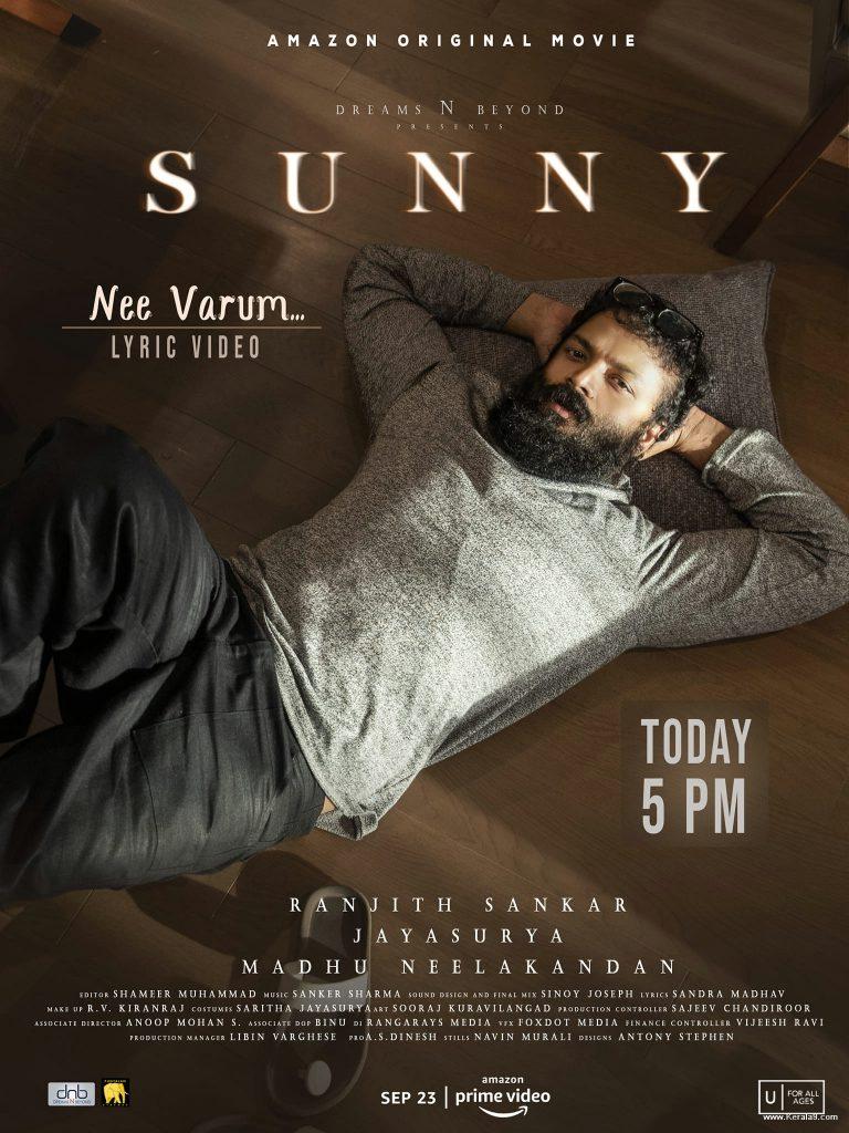 sunny malayalam movie stills 003