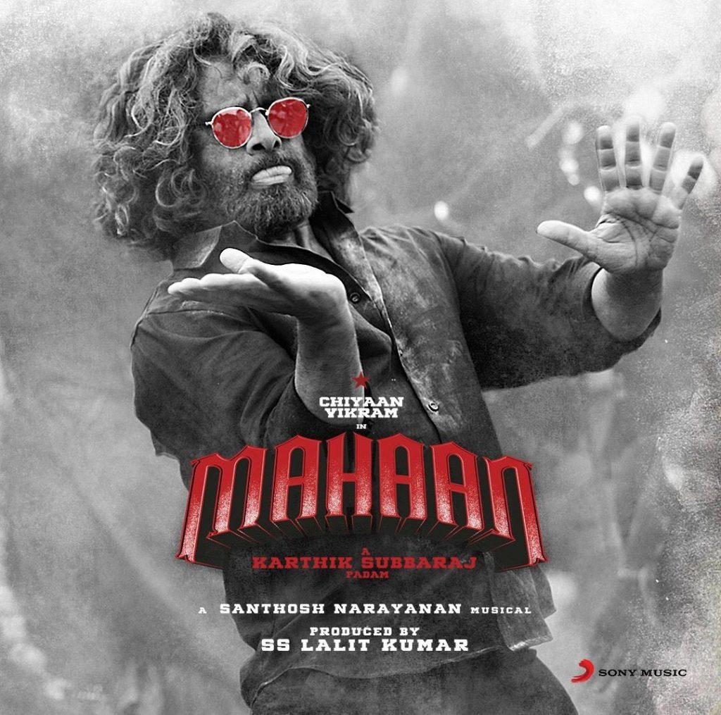 vikram mahaan movie poster