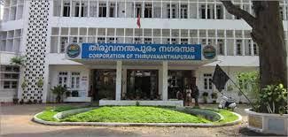 Thiruvananthapuram Municipal Corporation 2