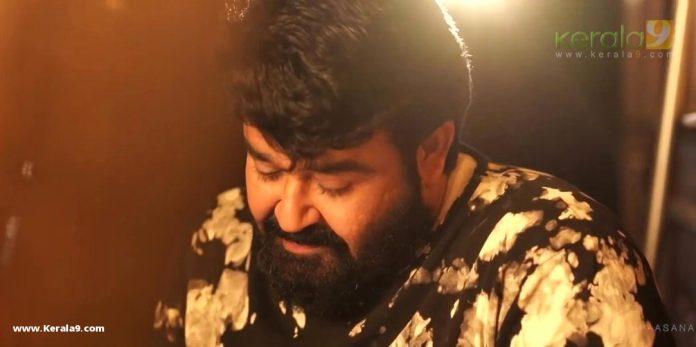 alone mohanlal movie photos