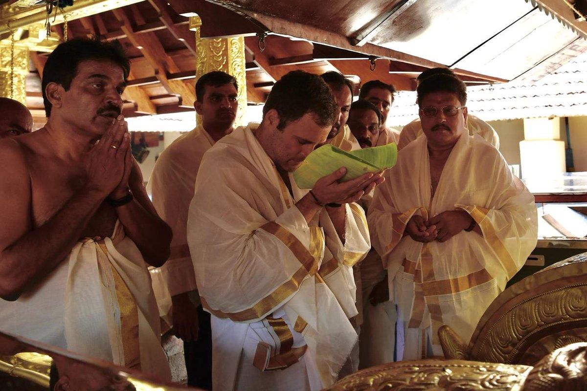 RahulGandhi visits the Thirunelli Temple 003 - Kerala9.com